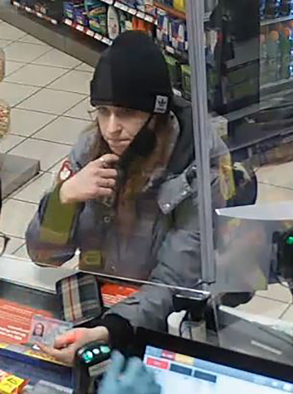 Suspect to Identify: Occurrence #2021-010832